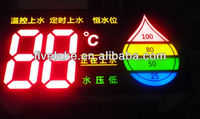 LED Customize Display- For home appliance display (KT278)