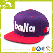 Snapback embroidery custom flat bill fitted hats