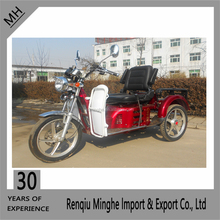 Adult motorcycle trike with open body for 2 passengers