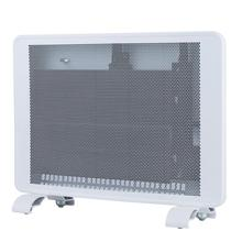 Smart Electric Radiant Panel <strong>Heater</strong>