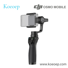 Cheapest Price Original Intelligent DJI OSMO Mobile Gimble Stabilizer In Stock Delivery Fast