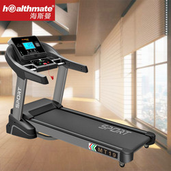 220v cardio body perfect running high speed inverter treadmill