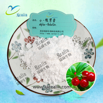 Cosmetic Material CAS 84380-01-8 100% pure alpha arbutin powder factory price