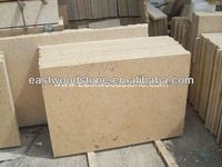 yellow limestone paving from China manufacturer