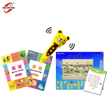 BLE Read Pen Wifi Bluetooth Connected Digital Talking Pen Learning Machine Kids Good Educational Audio Pen And Books