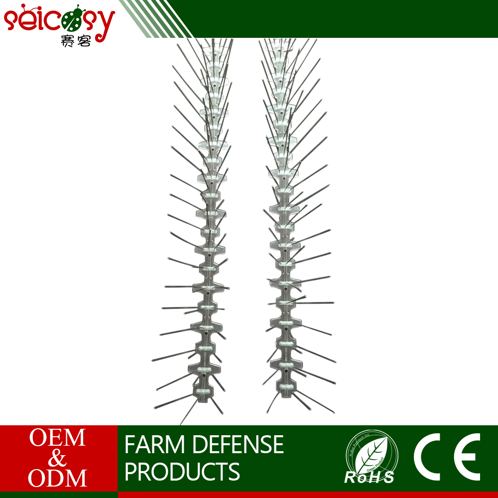 High quality plastic control bird spikes precision control flying bird