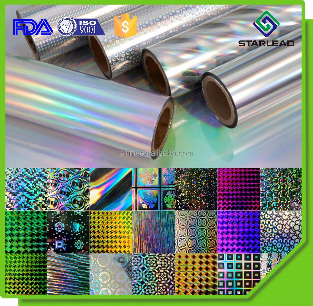 Metallized Seamless Holographic Film Light Pillar Rainbow Pattern BOPP Film
