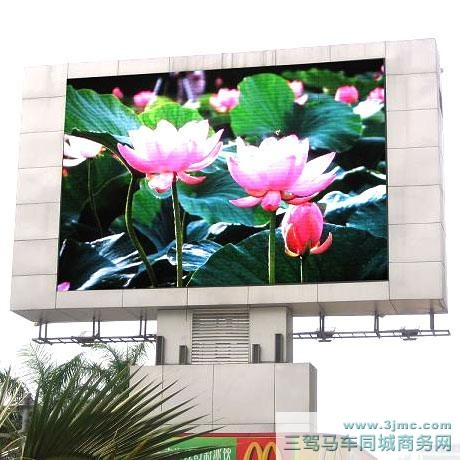 P10 outdoor led writing board software programs led tv main board