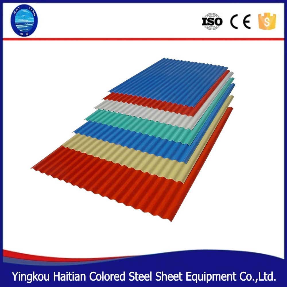 Building material metal roof tiles price for prefab house for Prices for building materials