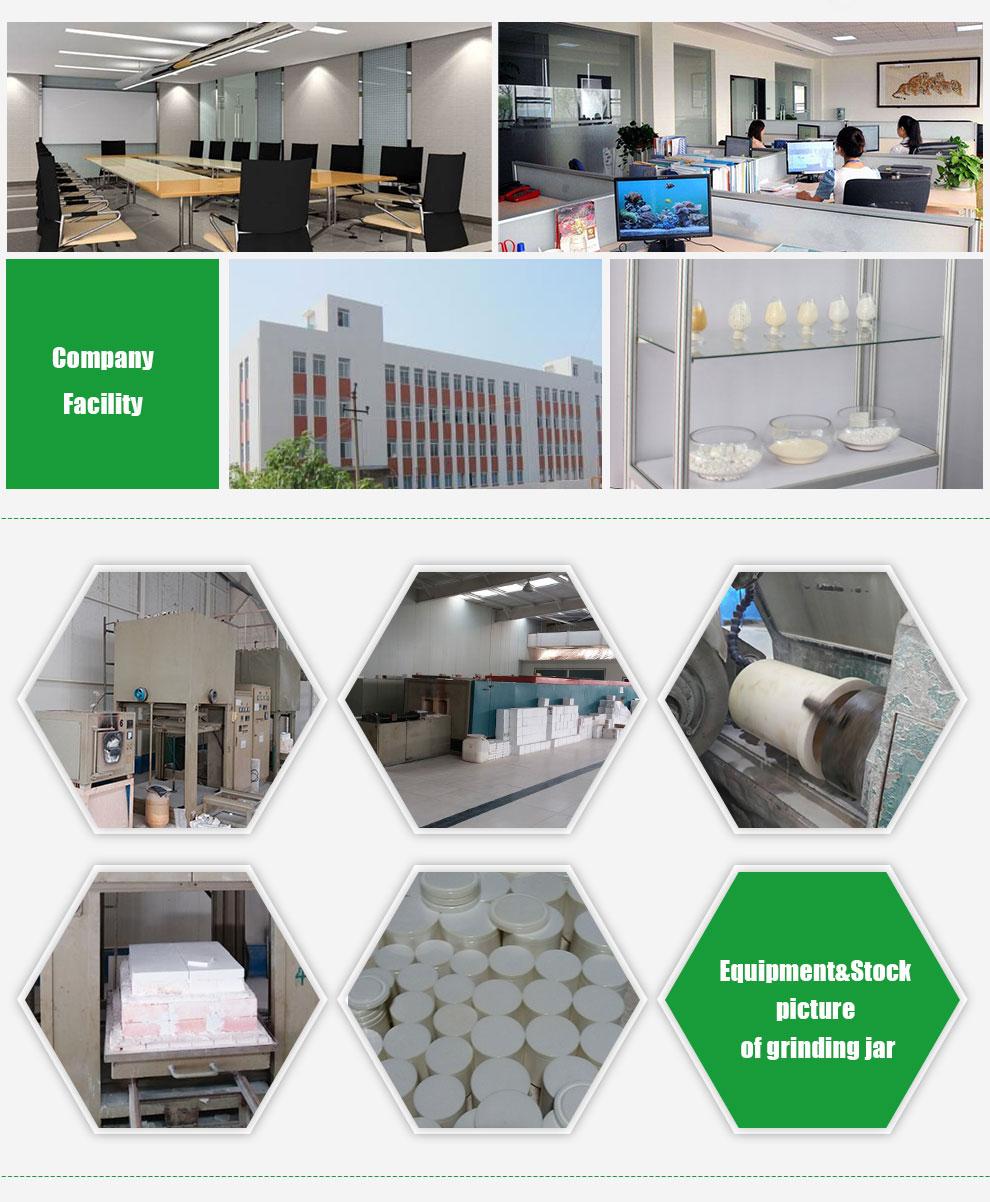 company facility.jpg