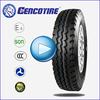 Tyre With NEXEN Inner Tubes