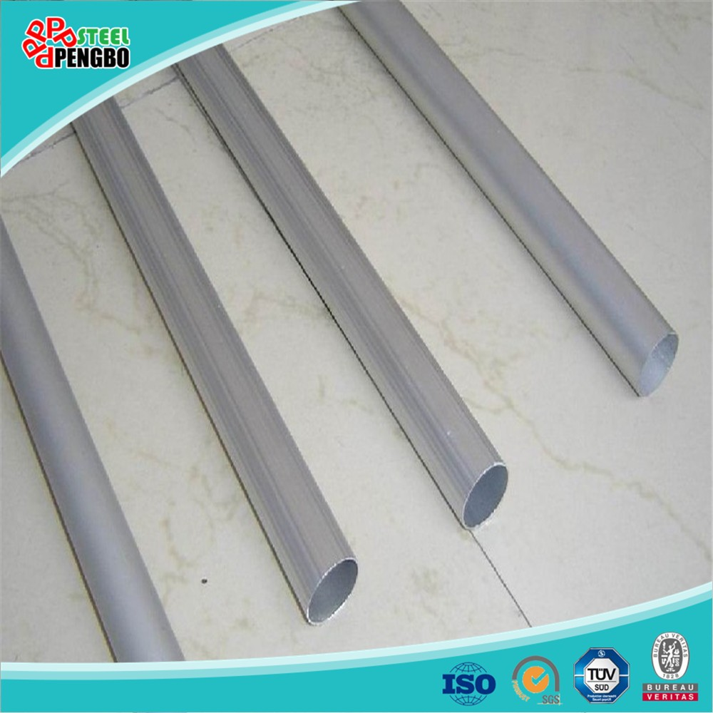 Top quality round extruded aluminum tube buy