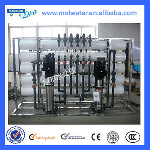 Molecular UV Lamp Biocide Water Treatment Chemical
