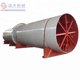 biomass and coal rotary roller dryer kiln
