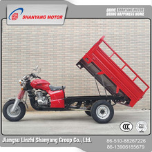 LZSY150ZH-A Tricycle Fuel Tank With Competitive Price / Three Wheeler Fuel Tank / Three Wheel Motorcycle Fuel Tank Tricycle