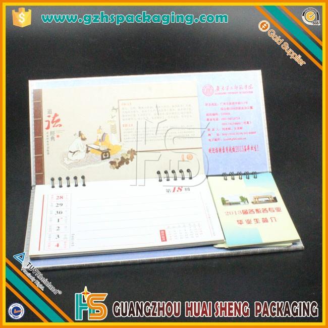 Blank Calendar Desk Pad : Blank paper printable folding desk calendar with