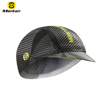 Cheap Fashion 100% Poleyster blank cycling cap plain wholesale