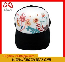 China headwear oem 5 Panel Mesh Caps/ Trucker Cap/Straw Front Printing Leisure Hat