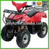 110CC atv 4x4 for kids (ATV110-09)