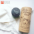 Wholesale Small Round Paper Cardboard Tube Gift Box For Aroma Oil Bottle