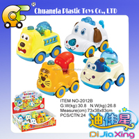 Promotion plastic friction small animals car, ABS toys little truck toys for kid