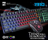stock combo stock for wholesale best wired keyboard and mouse keyboard