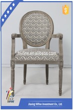 French style arm louis chair gray painting antique dinning furniture SL-10063