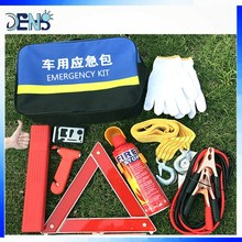 Car Automotive Vehicle Breakdown Emergency Accident Safety Kit