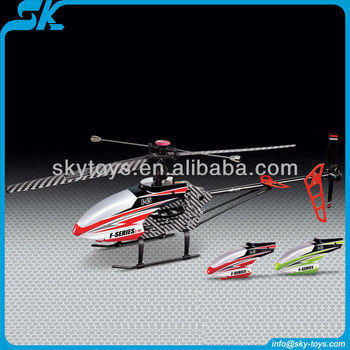 !HOT! MJX F45 2.4G Single Blade Servo Helicopter with 4CH single blade With Gyro rc helicopter MJX F45 2.4G rc helicopter