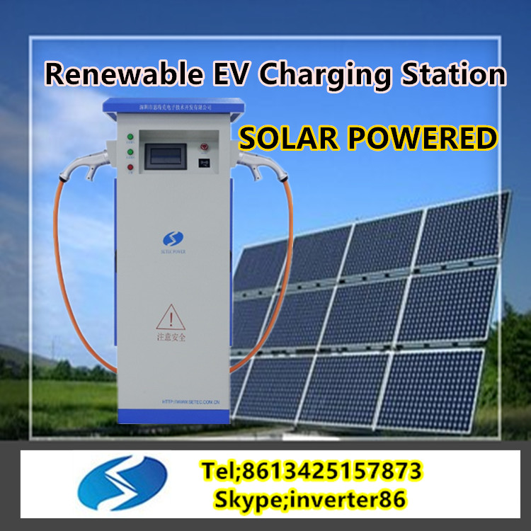 wholesale new energy solar ev fast chargingstation for roadside public charging
