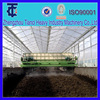 Grass cutter Organic Fertilizer Compost Turner Machine