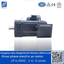 New HengLi electrical three phase induction motor wiring