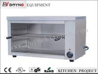 New Electric Salamander Grill Toaster Small Model And Best Price / Counter Top Electric Salamander