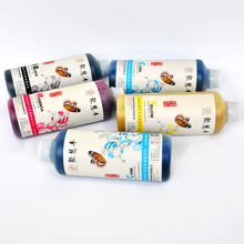 Top Quality CYMK Sublimation Heat Ink Directly To Garment Ink heat transfer ink