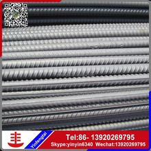 20mm reinforcing steel bar, 8mm HRB 500 Steel Rebar, 25mm steel deform bar price