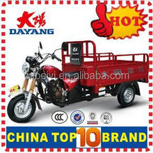 China BeiYi DaYang Brand 150cc/175cc/200cc/250cc/300cc attractive perfect style light load three wheel motorcycle cargo tricycle