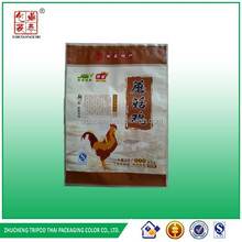 fast food packaging bag for roasted chicken,Matt Bopp+pe 2 layers laminated bag