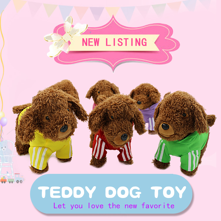 high quality brown plush teddy dog toys stuffed dog <strong>animal</strong> for kids gift