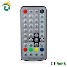 Audio / Video Players Use IR (infrared) remote controller