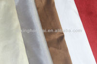 Polyester Cationic Slub Silk Look Fabric