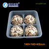 4 compartment high quality PP plastic disposable frozen food tray