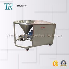 high shear cosmetics homogenizer/mixer/emulsifier/disperser
