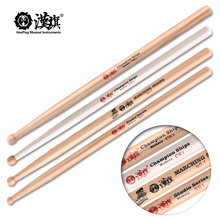 professional Chinese Wood Tip White and natural American Hickory Marching Drum stick