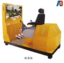 Track excavator assessment simulator,Construction engineering Machinery Training