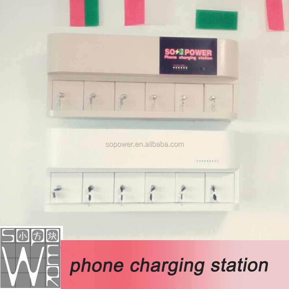 2015 new arrival phone charging smart locker aa battery emergency mobile phone charger
