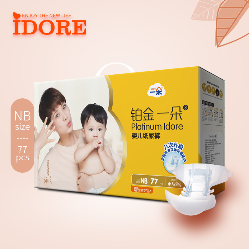 soft care breathable Sleepy baby diaper manufacturers in China