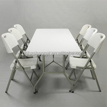 outdoor furniture rectangular plastic folding table