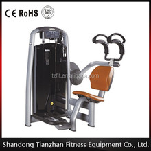 TZ Fitness TZ-6037 Abdominal Crunch Training Machine / Ab Muscle Exercise Machine / Fitness Equipment