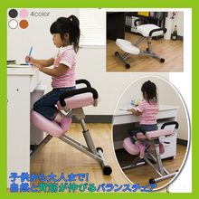 health chair 8029 factory newest posture correct chair/exercise chair