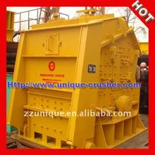 2012 HOT SALE Impact Rock Pulverizer